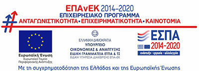 Operational Programme Competitiveness, Entrepreneurship and Innovation (EPAnEK)