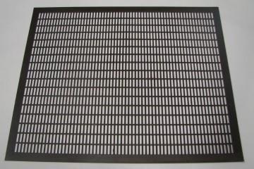 Διάφραγμα Βασιλίσσης Πλαστικό Έγχυτο PP ANEL 460x460 mm