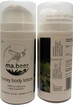 Honey Body Lotion ma.beez 100ml