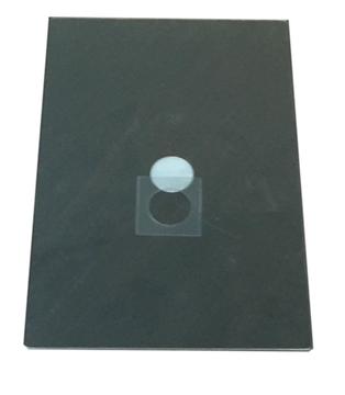 Κάλυμμα κυψέλης PVC με καλύπτρα Kieler 190x240 mm