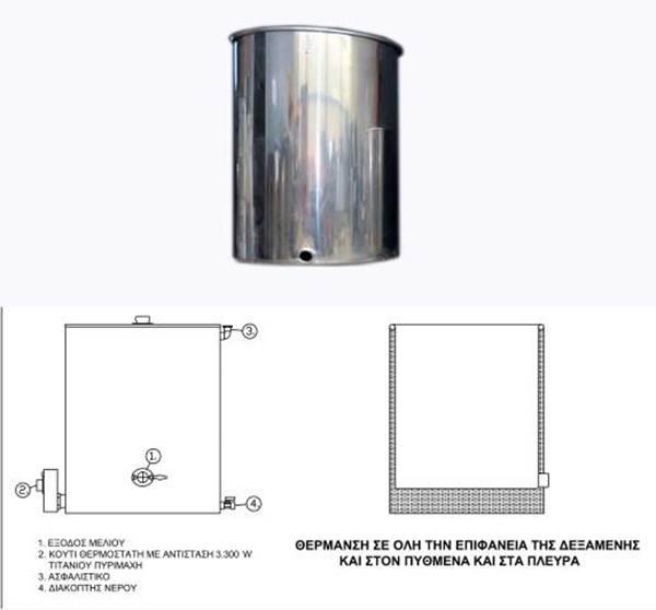 Δεξαμενή Μελιού Θερμαινόμενη 300 lt (420 Kg )  ΙΝΟΧ  220V