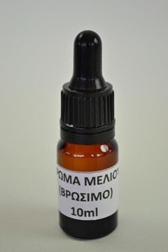Άρωμα Μελιού Συνθετικό Τρ. 10ml