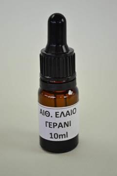 Αιθέριο Ελαιο Γερανιού Συνθετικό 10ml