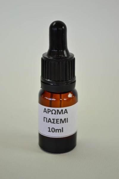 Αιθέριο Ελαιο Γιασεμιού Συνθετικό 10ml