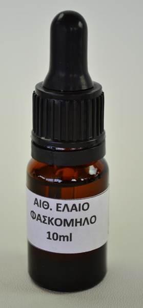 Αιθέριο Έλαιο Φασκόμηλου Φυσικό Τρ. 10ml