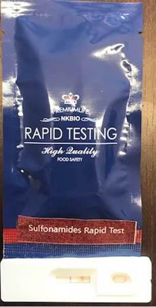 Test Υπολειμμάτων Σουλφοναμίδων συσκ. 40