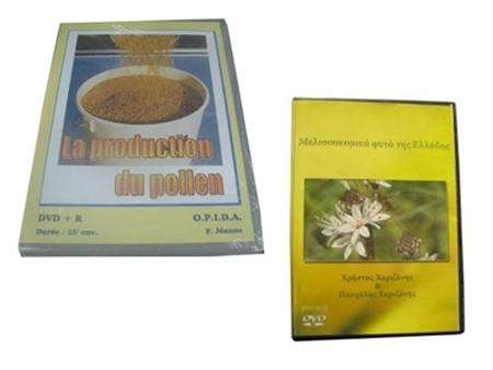 Εικόνα για την κατηγορία DVD - CD