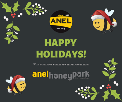 Happy holidays! Working days announcement.