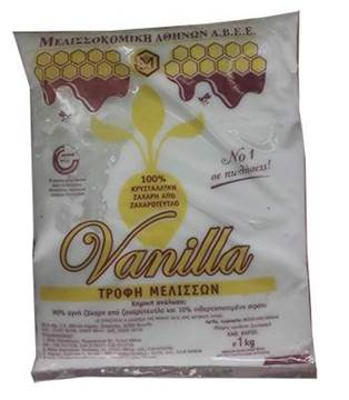 Εικόνα της Τροφή βανίλια 1kg    ΜΕΛ/ΚΗ
