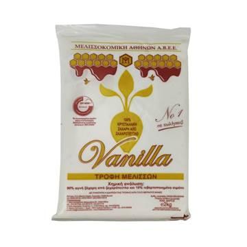 Τροφή Βανίλια 2 kg ΜΕΛ/ΚΗ