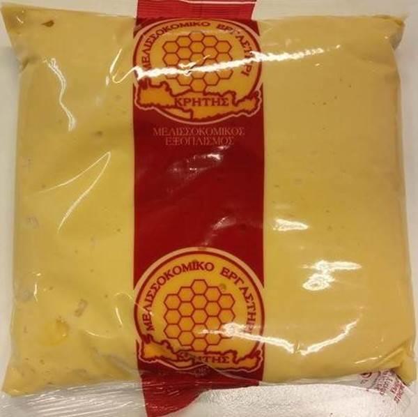Picture of Τροφή Βανίλια Με Γύρη 1kg