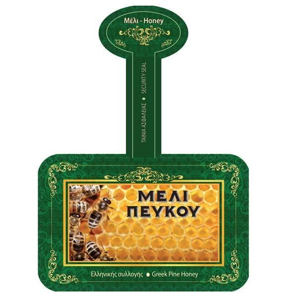 Picture of Etiqueta de miel de pino 1