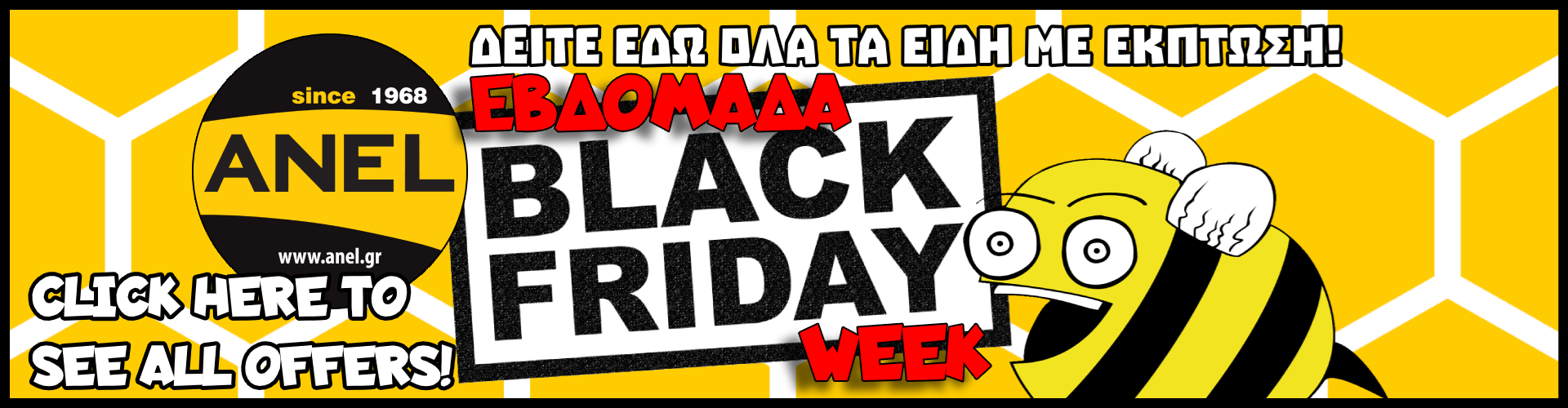 ANEL Black Friday Offers