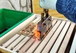 Πυροσφραγίδα Υγραερίου για 12 Ψηφία (δε συμπεριλαμβάνoνται τα ψηφία)